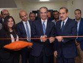 """""""اورنچ مصر"""" تفتتح مركزا للاتصالات في أسيوط لخدمة عملائها"""