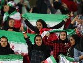 بعد منعهن منذ عام 1981..إيران تسمح للنساء بمشاهدة مباريات كرة القدم من الملعب