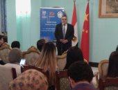 رئيس جامعة الإسكندرية يشهد الحفل الختامى للمعسكر الدولى المصرى الصينى الأول