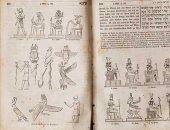 """فرويد """"مهوس"""" بـ مصر.. امتلك 600 قطعة أثرية وكتاب عن """"إخناتون وموسى"""""""