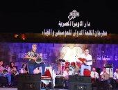 صور.. إنتهاء حفل سعيد الأرتيست بمهرجان القلعة الدولى للموسيقى والغناء