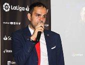 مفوض الليجا بمصر يتحدث عن صفقات الأندية الإسبانية والفرق الصاعدة