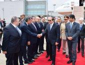 """جدول أعمال قمة """"تيكاد7"""" فى اليابان بمشاركة الرئيس السيسى"""