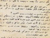 نجيب محفوظ يرسل خطابا لعميد الأدب العربى.. ماذا قال له؟