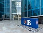 CIB: إتاحة تحميل تطبيق الخدمة المصرفية عبر الموبايل من الـQR Code عبر ATM