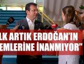رئيس بلدية إسطنبول: الشعب لم يعد يصدق وعود أردوغان