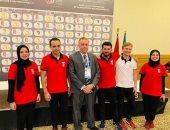 منتخب الشطرنج يطير إلى روسيا للمشاركة في بطولة العالم