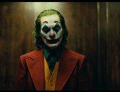 لقطات جديدة فى التريلر الثانى لفيلم Joker بطولة جواكين فونيكس