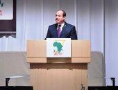 السيسى: القارة الإفريقية تتحول إلى طريق الاندماج الاقتصادى