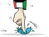 """كاريكاتير الصحف الكويتية.. """"الكويت تسحق إشاعات تويتر"""""""