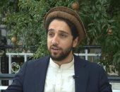 بعد 18 عاما على اغتيال والده.. نجل أحمد شاه مسعود يخوض معترك السياسة الأفغانية