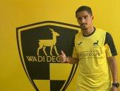 دجلة يُعلن التعاقد مع عبد الكبير الوادى لاعب اتحاد طنجة المغربى