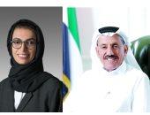 """وزارة الثفافة الإماراتية تطلق جائزة """"عوشة بنت خليفة"""" للشعر"""