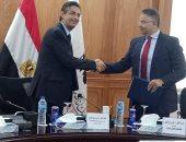 بنك ناصر يتعاقد مع هيرمس لإدارة محفظته المالية