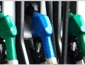 الأرجنتين ترفع أسعار الوقود بعد الهجمات على منشآت نفطية فى السعودية