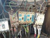 ضبط 11462 قضية سرقة تيار كهربائى خلال 24 ساعة
