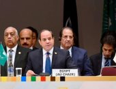 مصر تشارك فى جلسة الإصلاحات الفعالة والاستثمار على هامش مؤتمر تيكاد