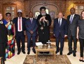 البابا تواضروس يستقبل وفد دولة بوروندى بالكاتدرائية