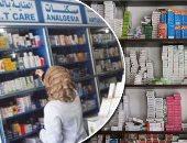 الصحة تكشف ضوابط التعرف على مدد صلاحية الأدوية قبل تناولها