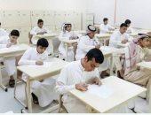 تعليم مكة المكرمة ينهى استعداداته لبدء العام الدراسى الجديد