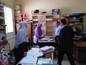 مدير فرع التأمين الصحى بالشرقية يتفقد منطقة وعيادة واللجنة الطبية بالعاشر