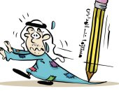 كاريكاتير الصحف الكويتية.. مستلزمات المدارس و معاناة الأباء