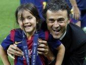 """""""دقيقة حداد"""" قبل انطلاق مباريات الدوري الاسباني لوفاة إبنة لويس انريكي"""