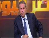 توفيق عكاشة يناقش الوضع الإقليمي ومستقبل الصراع في المنطقة العربية.. الليلة