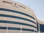 """""""الصحة الإماراتية"""" تضيف 7 خدمات جديدة لمراكز الرعاية الأولية بالشارقة"""