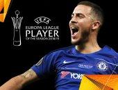 هازارد أفضل لاعب فى الدورى الأوروبي 2019