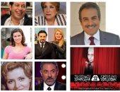 كل هؤلاء النجوم على السجادة الحمراء بختام المهرجان القومى للمسرح المصرى
