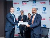 """توقيع عقد إنشاء مدرسة د . نرمين إسماعيل  الدولية """"NIS"""" في بورتو سعيد"""