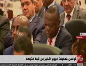 انطلاق فعاليات أخر أيام قمة التيكاد بجلسة تحقيق التنمية والسلام