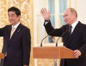 بوتين ورئيس وزراء اليابان يبحثان التعاون الثنائى بين بلديهما سبتمبر المقبل