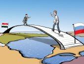 كاريكاتير.. سوريا وجزيرة القرم توقعان اتفاقية للنقل البحرى والتعاون التجارى