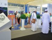 اختتام أعمال معرض صور معالم من الحج بصالة حجاج مطار جدة