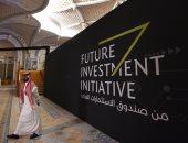 10 مليارات دولار قرض لصندوق الاستثمارات العامة بالسعودية