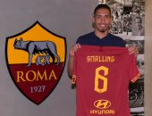رسميًا.. روما يضم سمولينج من مانشستر يونايتد نهائيًا