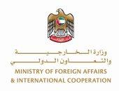 سفارة الإمارات بأمريكا تطالب مواطنيها بتوخى الحذر بسبب إعصار دوريان