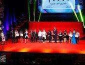 نجوم الفن على السجادة الحمراء فى ختام مهرجان القومى للمسرح