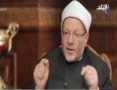 فيديو.. مفتى الجمهورية: النبى كان حريصا على التخطيط المدروس خلال الهجرة