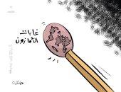 كاريكاتير الصحف الكويتية.. غابات الأمازون تحترق