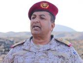 المتحدث باسم الجيش اليمنى: المعركة ضد الانقلابيين الحوثيين مستمرة