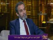 """أحمد عبد العزيز يكشف كواليس مسلسل """"ذئاب الجبل"""": كان أجرى 450 جنيهًا فى الحلقة"""
