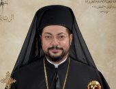 الأنبا باخوم يلتقى لجنة التربية الدينية الكاثوليكية لوضع رؤية البرامج الموحدة