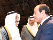 السيسى يصل الكويت فى زيارة رسمية ويعقد مباحثات مع الشيخ صباح الأحمد