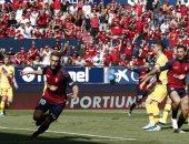 أوساسونا ضد برشلونة.. البارسا يتلقى ثانى الأهداف لتصبح النتيجة 2 - 2