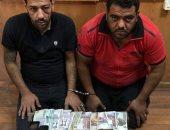 ضبط عاطلين بحوزتهما 26 قطعة حشيش بقصد الاتجار بطنطا