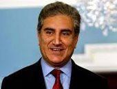 """وزير الخارجية الباكستانى يرحب بقرار """"النواب الأمريكى"""" مناقشة الوضع في كشمير"""