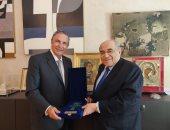 تعاون بين مكتبة الإسكندرية ومؤسسة أوناسيس اليونانية
